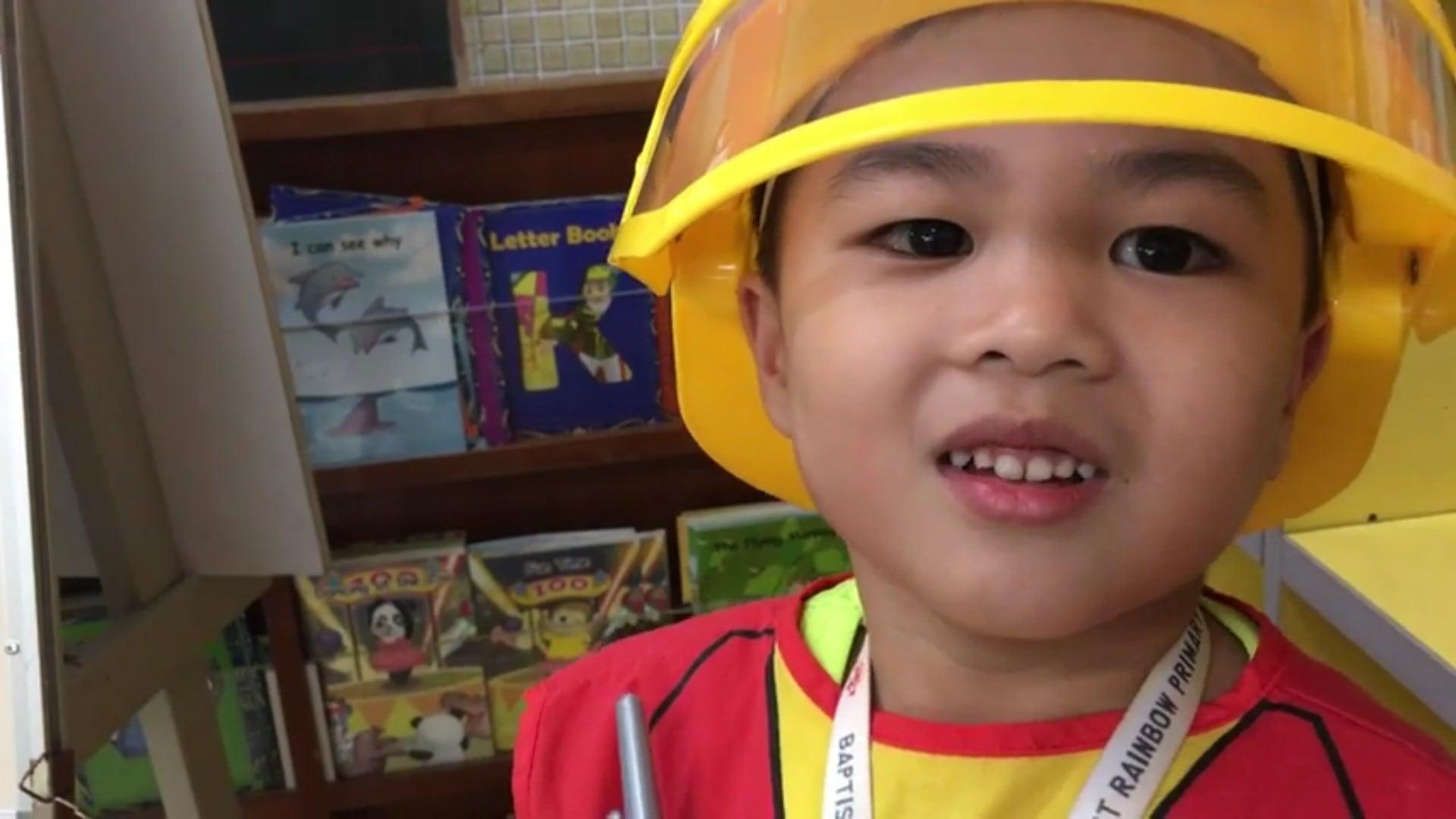 E19 小小消防員