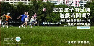 F1 美食小富翁:香港特色小食篇