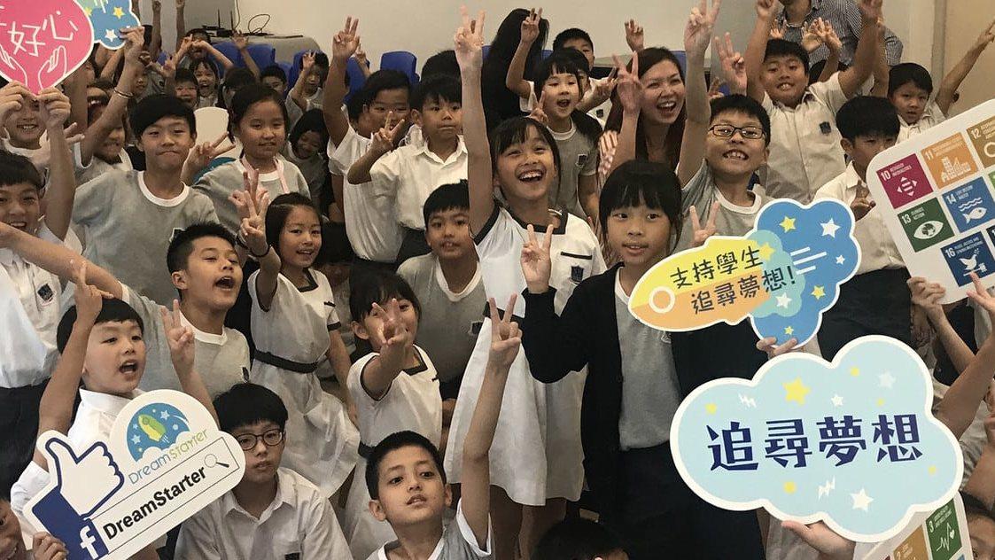 漢師德萃學校 2020-2021