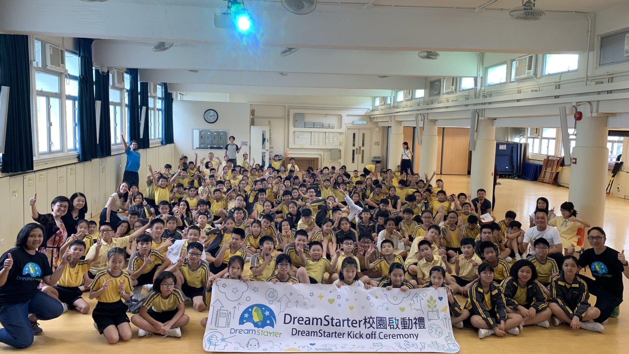 基督教聖約教會堅樂第二小學 2019-2020