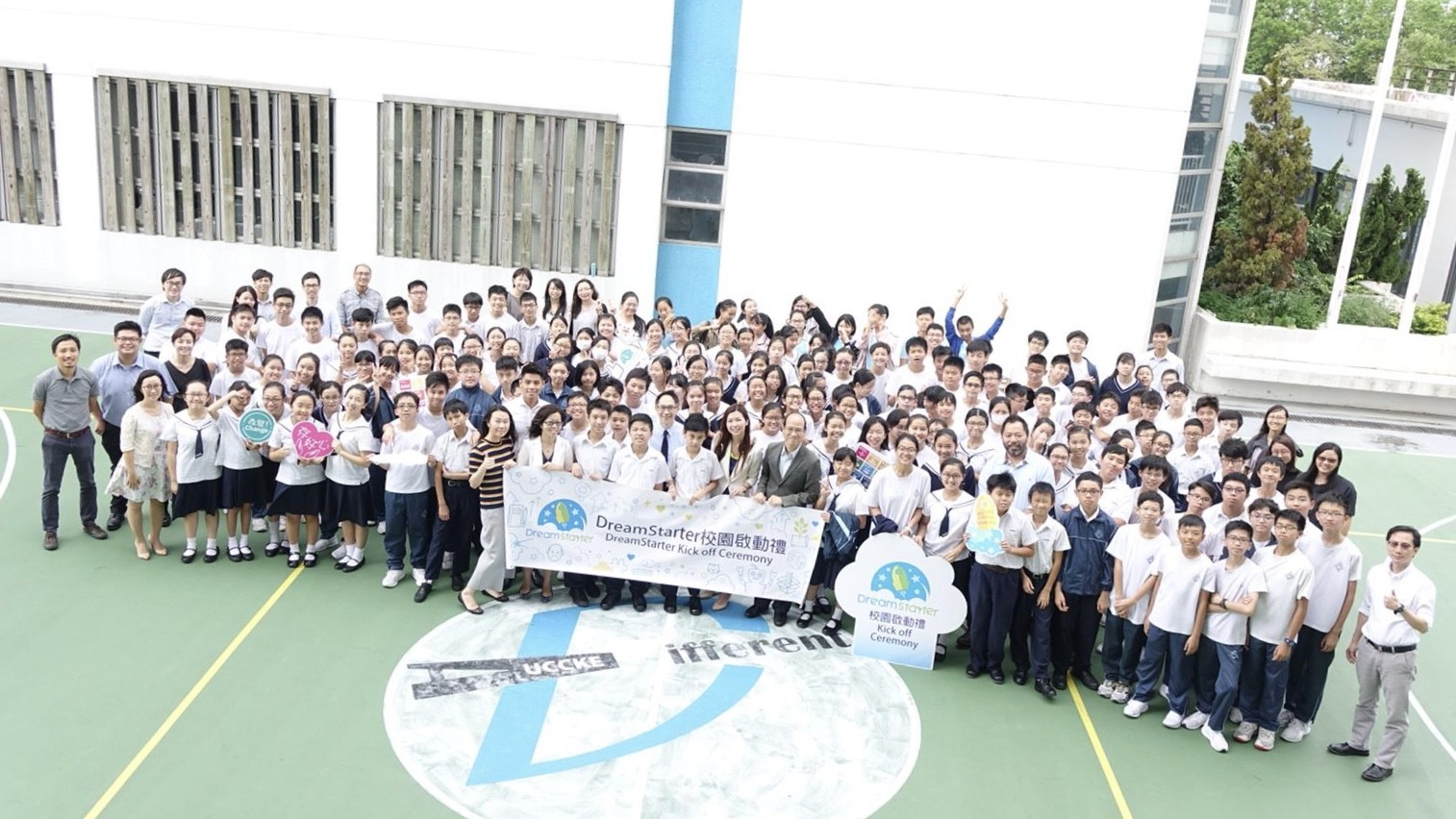 滙基書院 (東九龍) 2018-2019