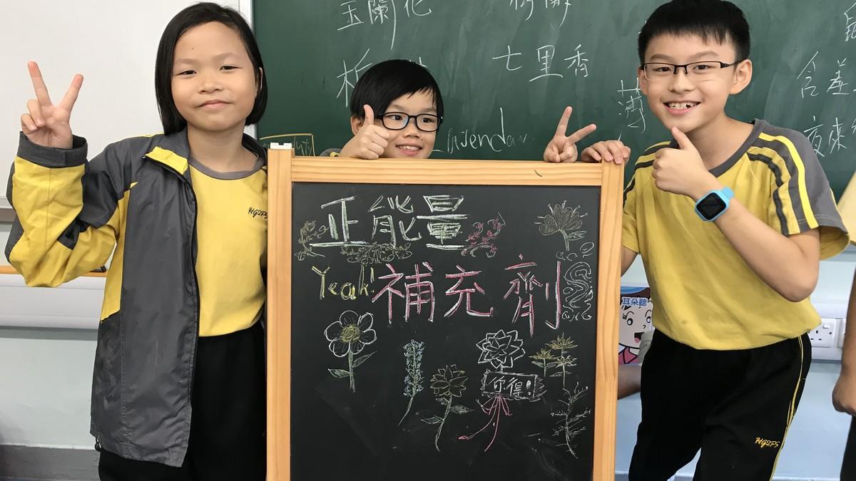 「香港01」介紹我地!!