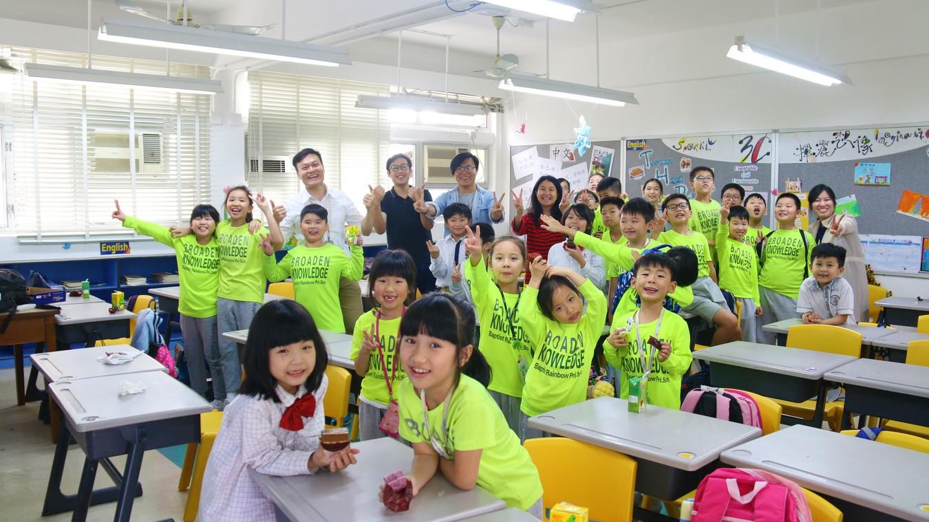香港尋求庇護者及難民協會分享會