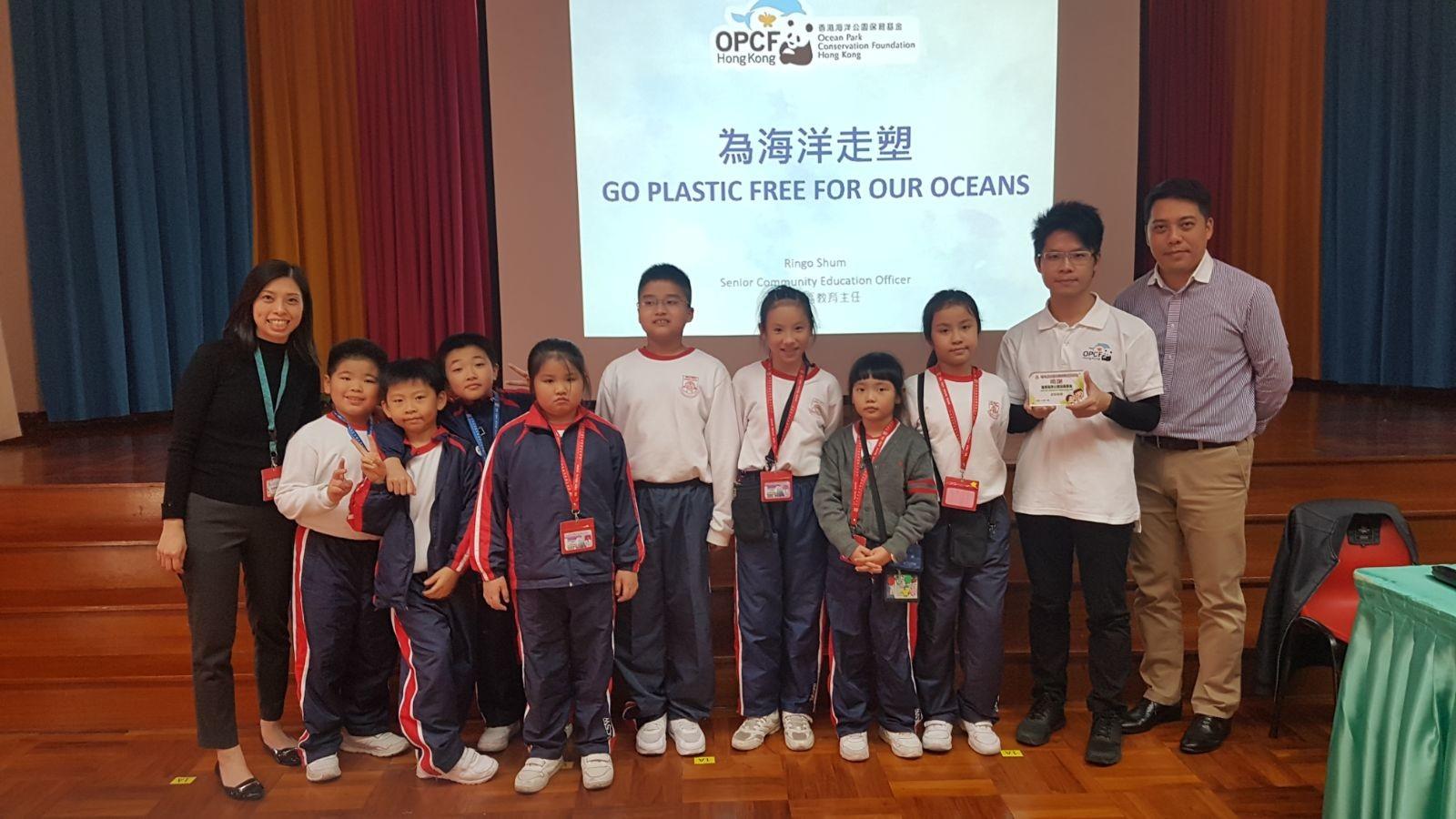 香港海洋公園保育基金到校講座