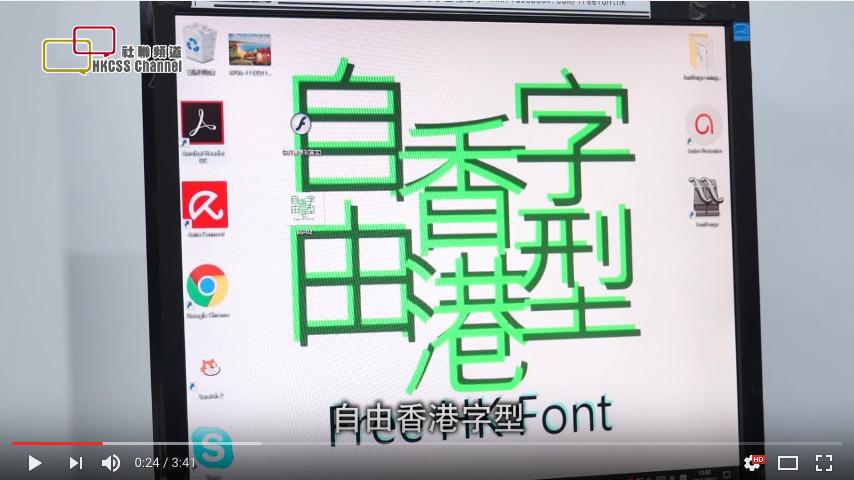 【社聯頻道】【香港字‧長者造】 退休後回饋社會