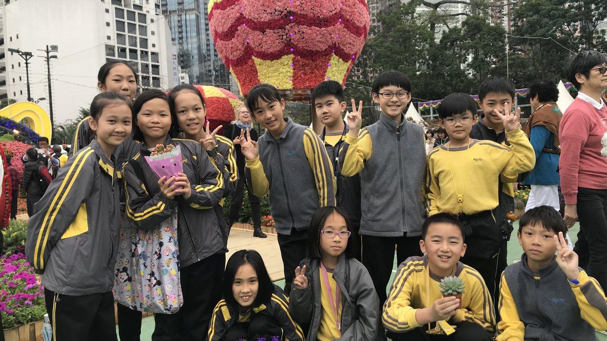 香港花展2019