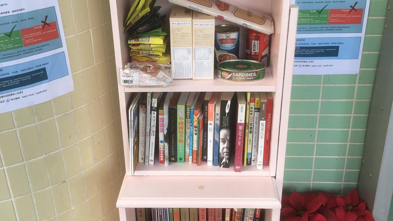 【#東葱報_資源共享】社區食物櫃X漂書櫃