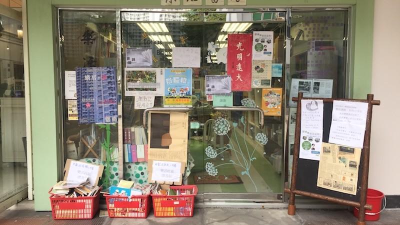 街坊圖書館:以分享圖書營造社區