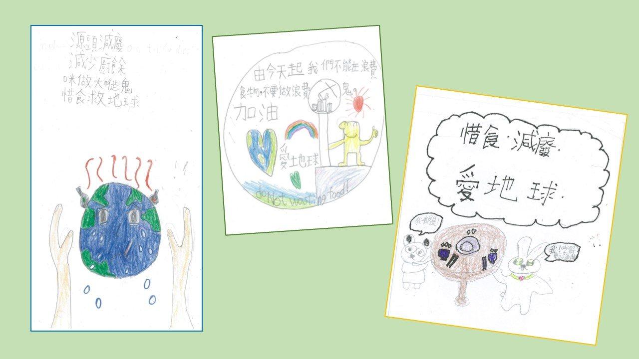 同學設計的拯救地球海報