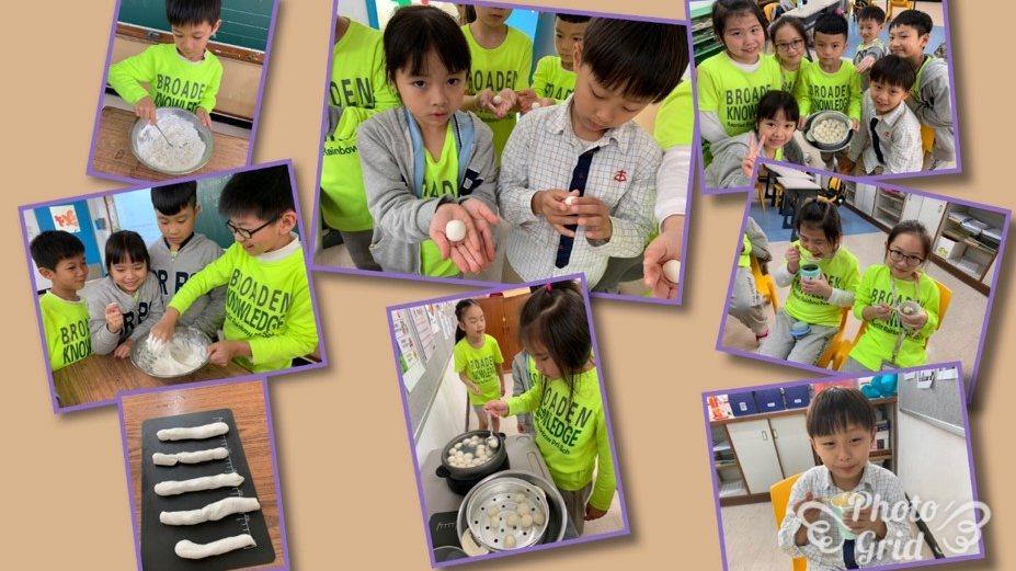 同學們用心做學做薑汁湯丸,又滑又彈牙,好味好吃!