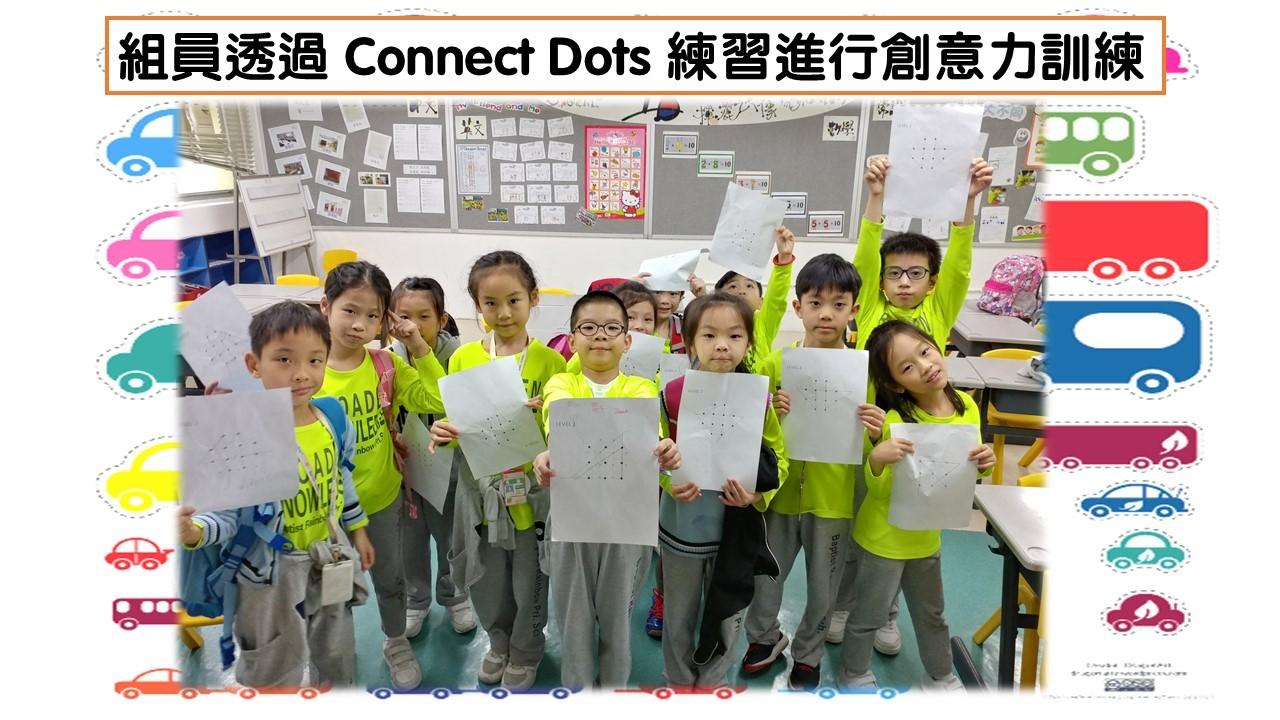 組員透過 Connect Dots 練習進行創意力訓練
