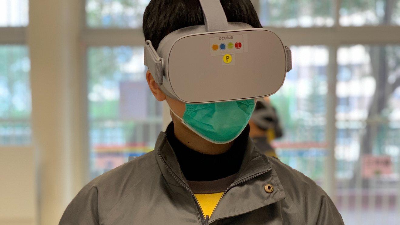 VR體驗坊
