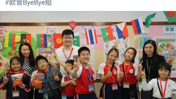 式宏家專頁也有分享我們的活動!