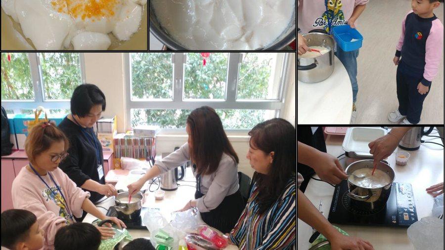 學習製作豆腐花