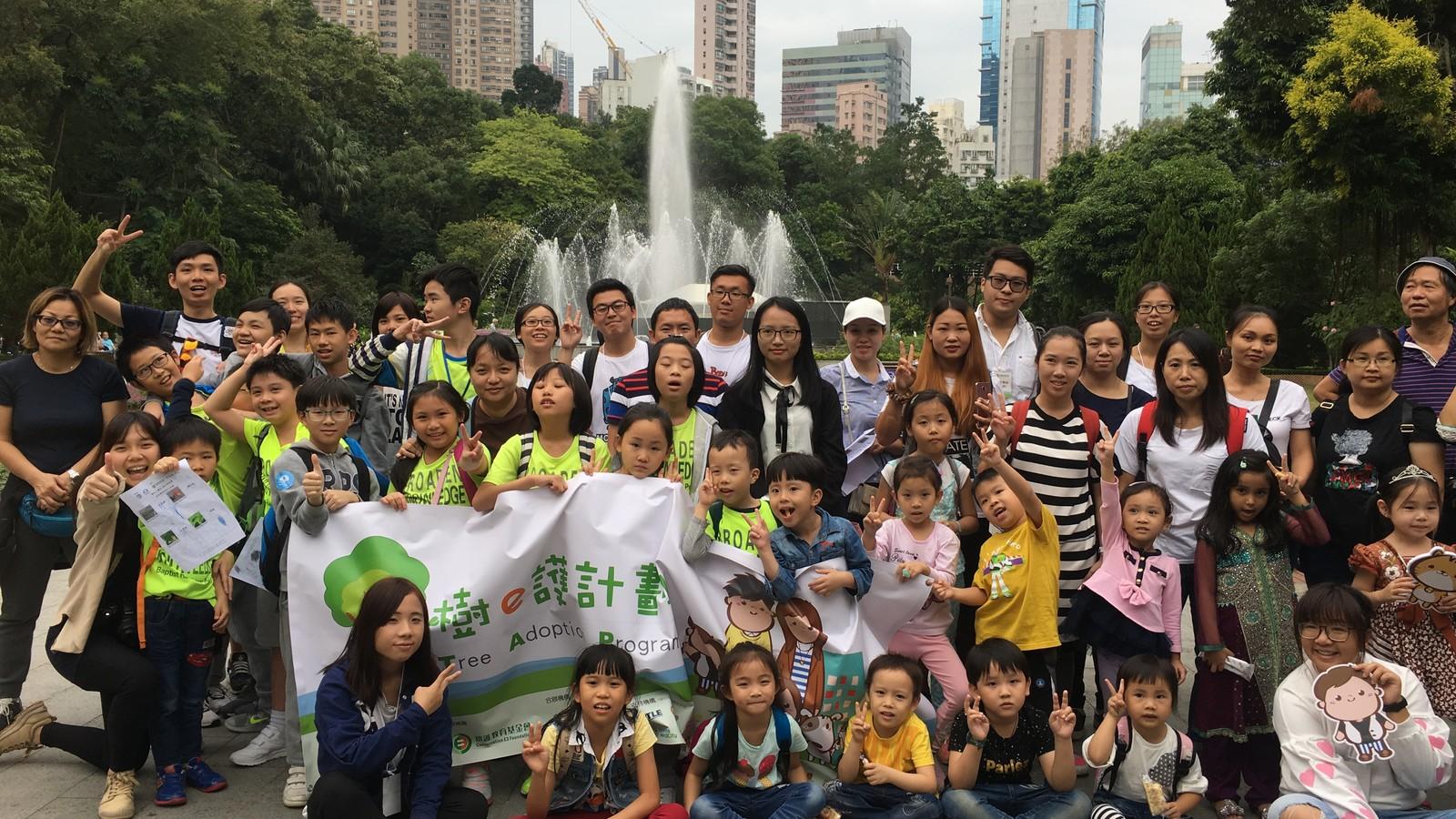 同學仔一起到香港動植物公園參與「樹e護計劃」!