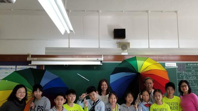 雨傘維修工作坊
