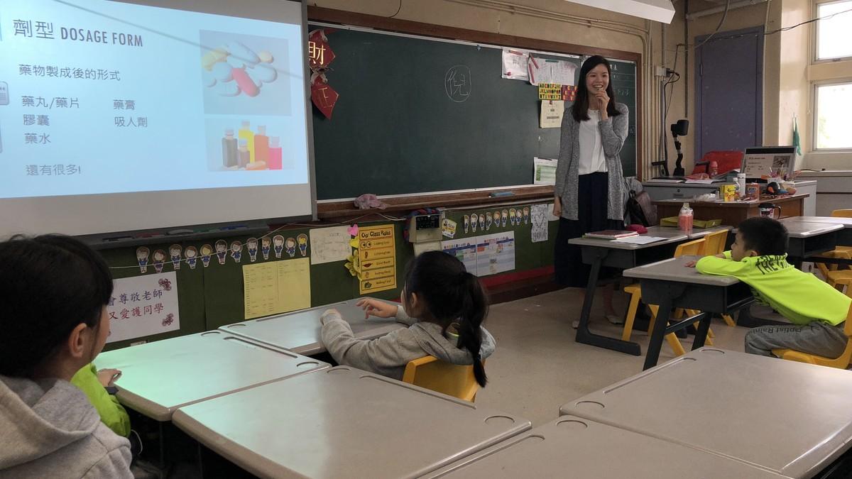 香港藥學會藥劑師Livia姐姐教授藥物的種類和使用 (1)