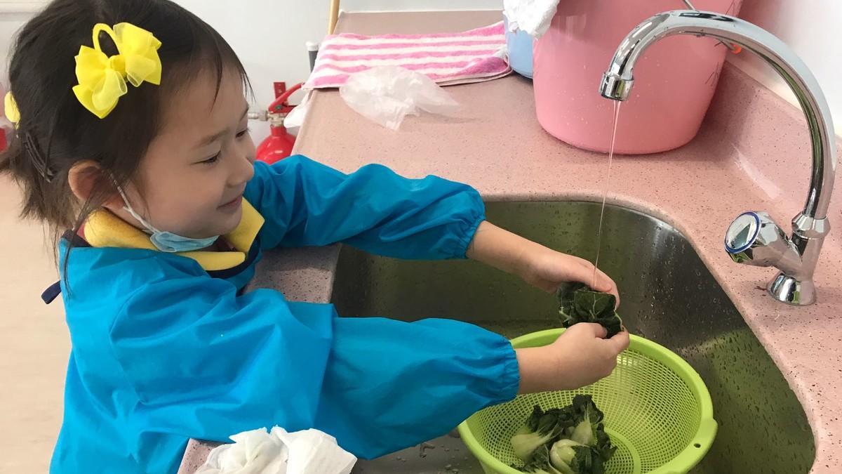 試一試洗菜