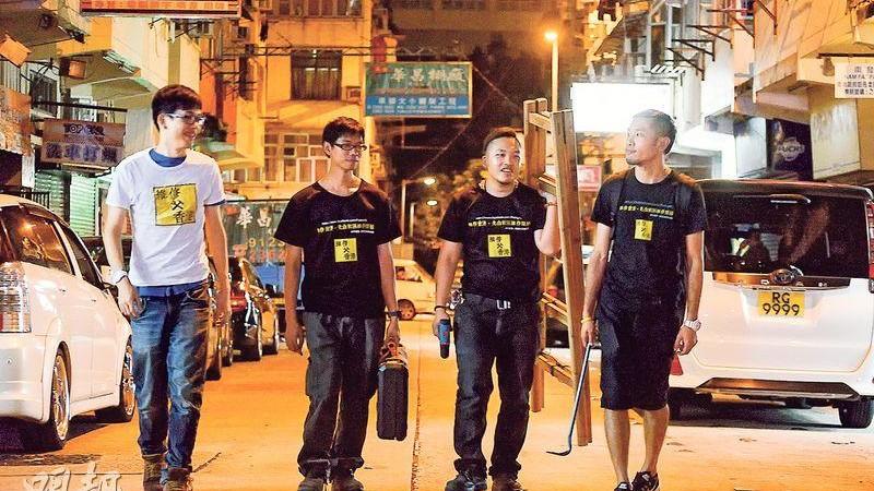 傘下組織放下雨傘 傘落社區維修香港-明報