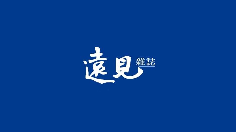 【遠見6月刊 封面故事】台灣內容農場寫手 八成是馬來西亞華人