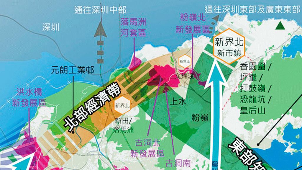 新田被納入「2030+」北部經濟帶