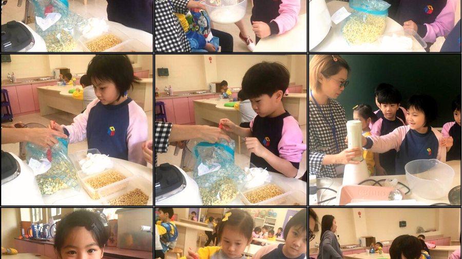 製作豆漿了解豆漿機的運作