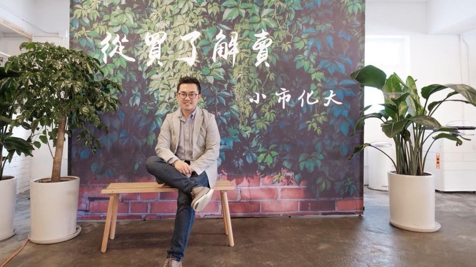 【專訪】「小市化大」創辦人趙國華:「小市」終必成為主流