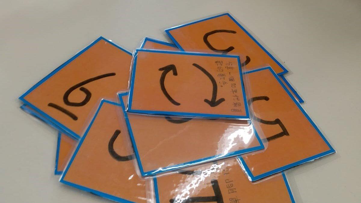 腦友「記」~改善老人認知障礙症卡牌遊戲