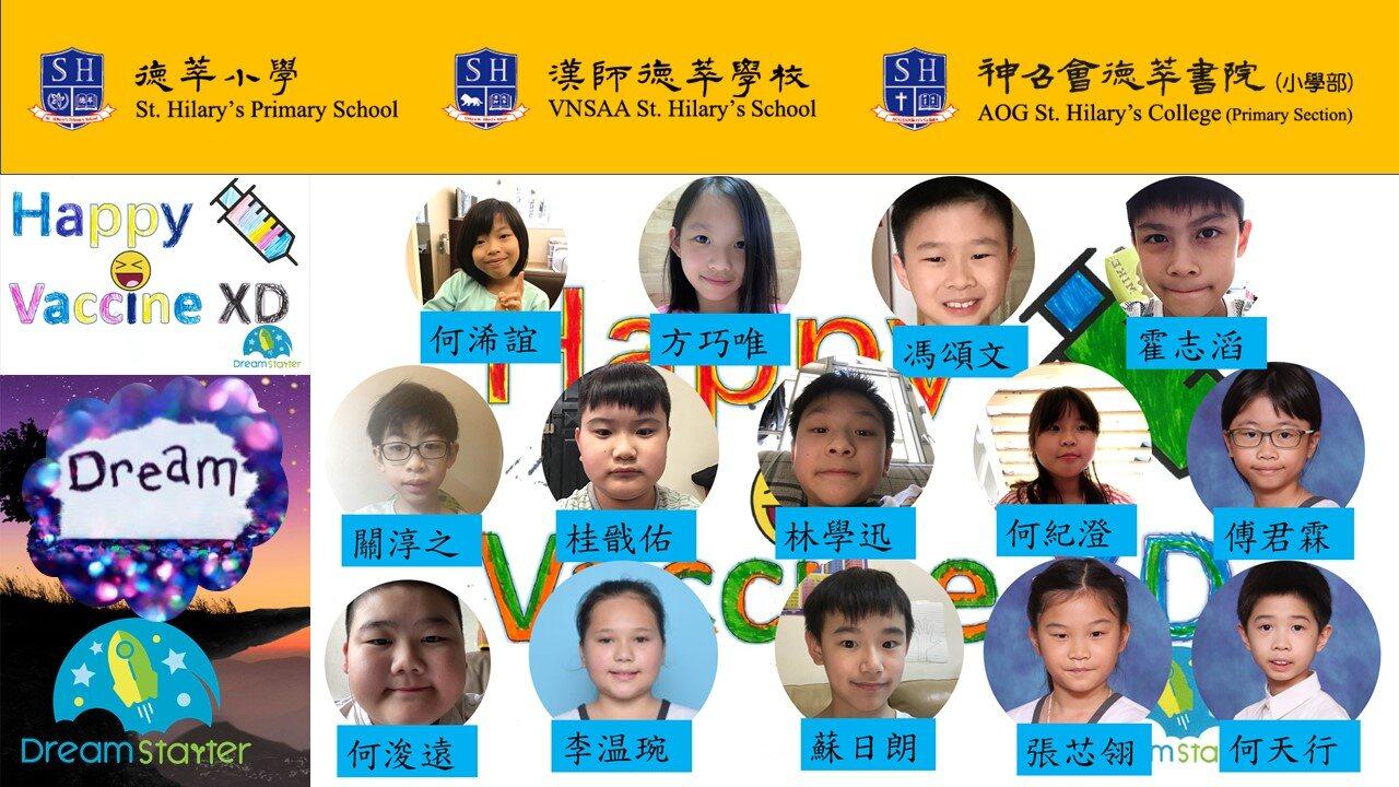 Happy Vaccine XD (DSP_096203)