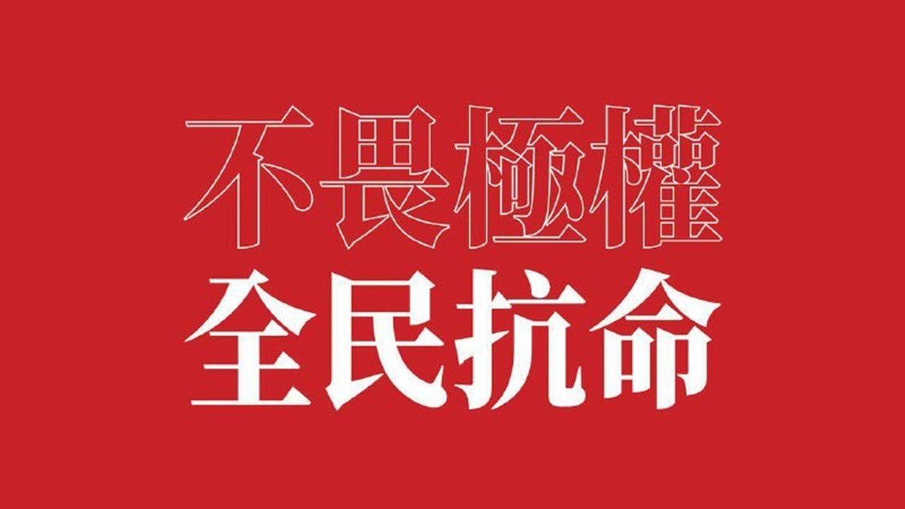 【我們香港人】倡導計劃