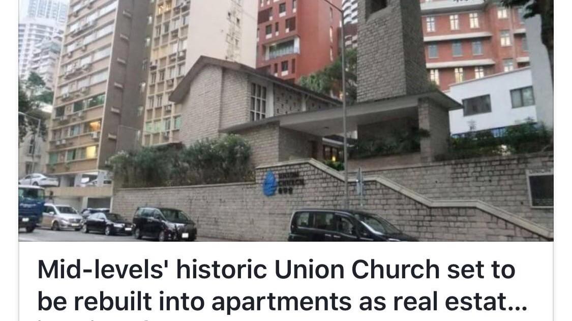 教會土地研究