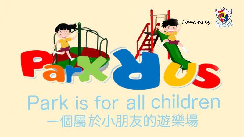 """Park""""R""""Us (DSP_039504)"""