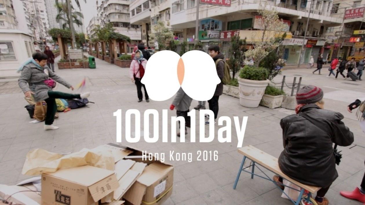 Hack4Society: 100In1Day