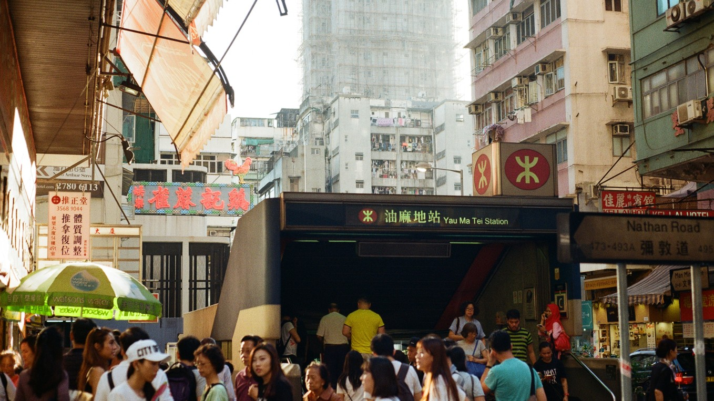 香港地址解析器 Hong Kong Address Parser