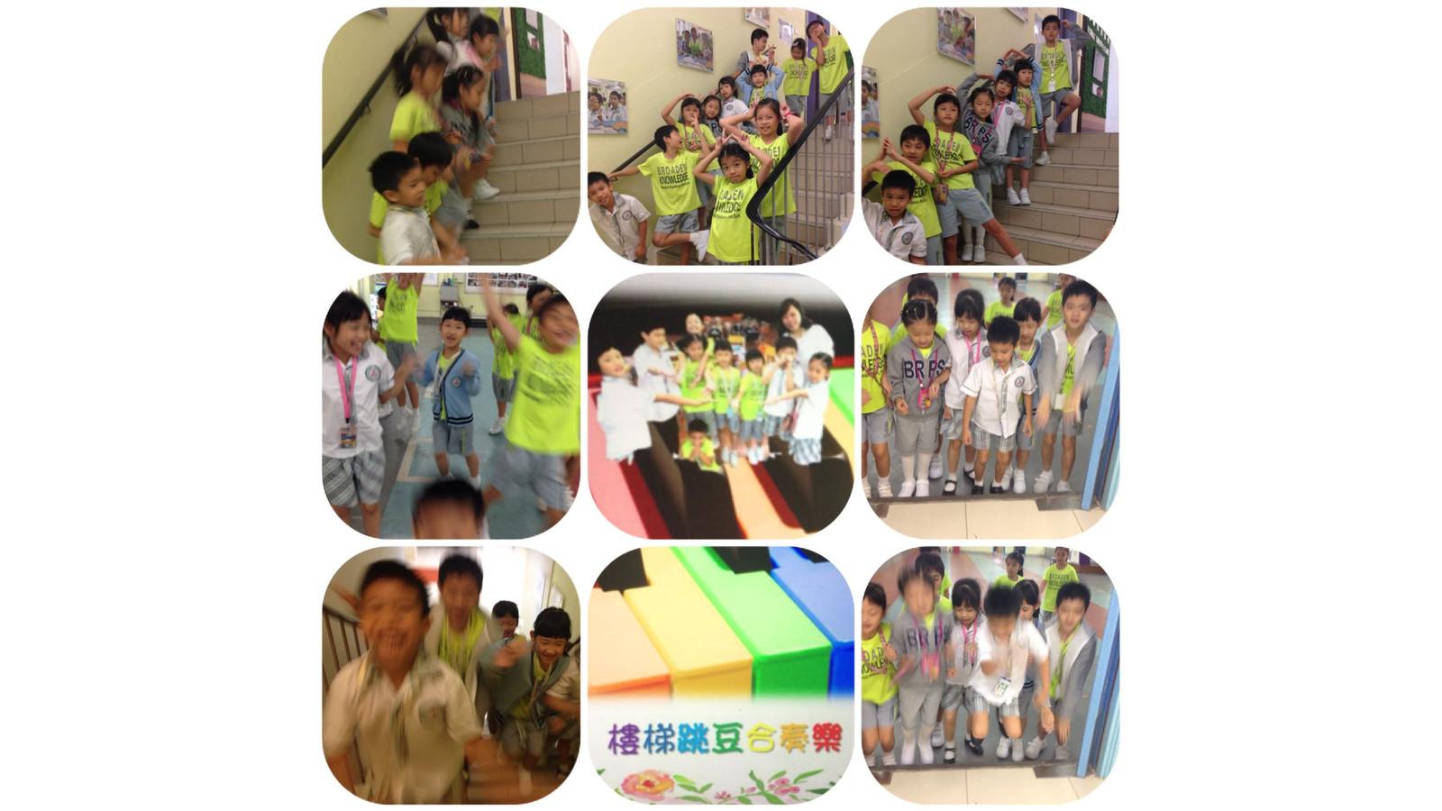 E14 樓梯跳豆合奏樂