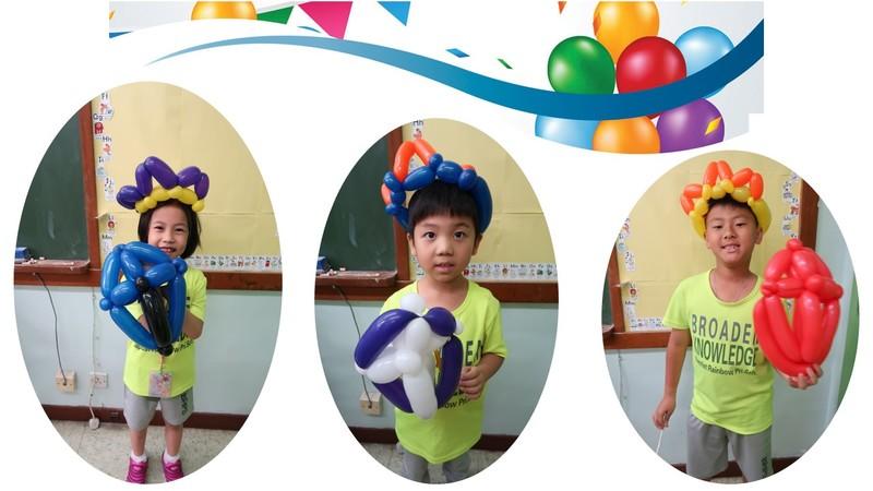 氣球樂FUN FUN