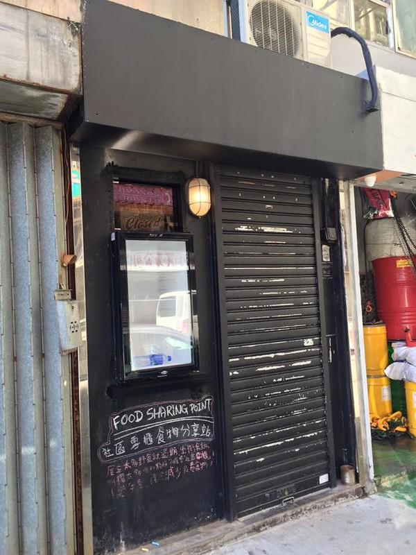 社區雪櫃 | Food Sharing Hong Kong