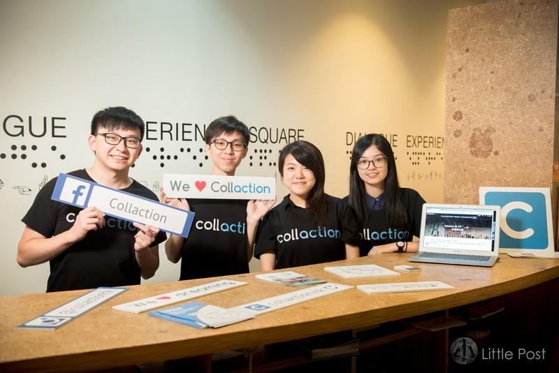 社會創新項目平台 - Collaction