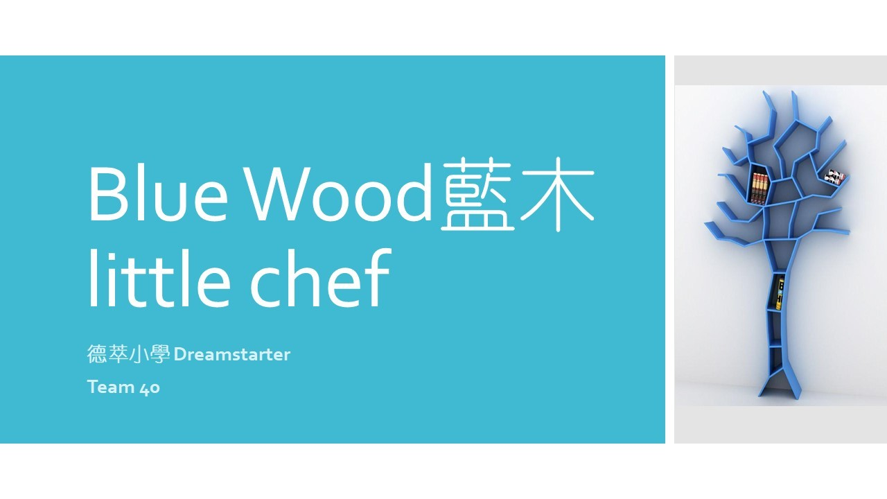 Blue Wood Little Chef
