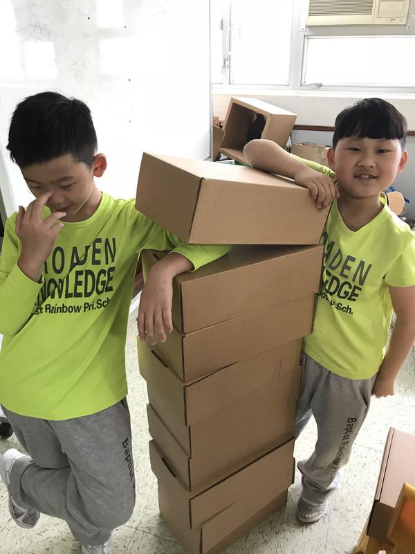 兒童紙箱王