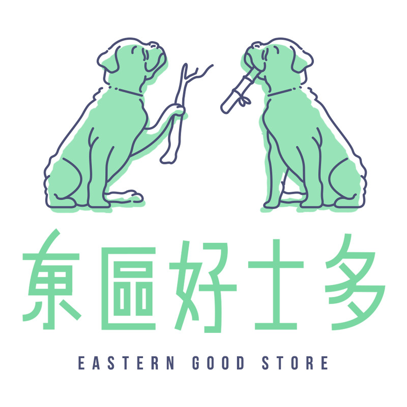 東區好士多 Eastern Good Store