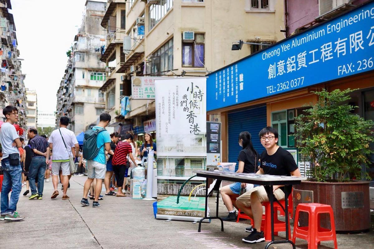 Snappy - 香港街景相片資料庫