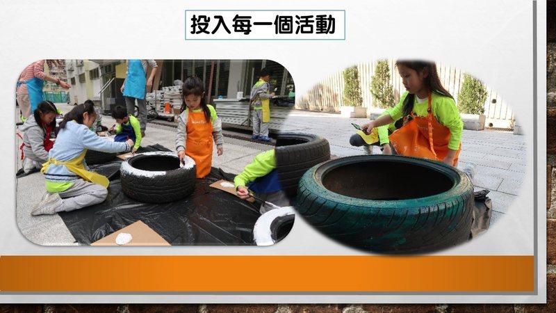 Retired Tires 車呔大改造