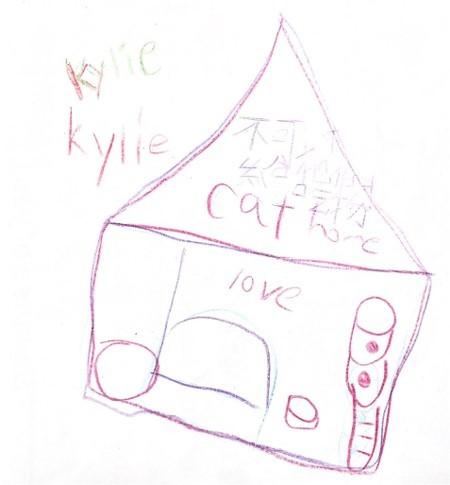 Super Cat House 毛小孩的庇護所