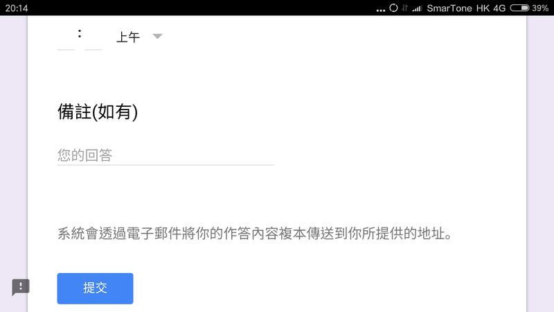 露宿者服務搜尋器 (Search Engine)