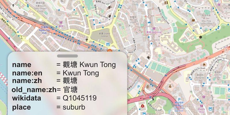 香港本地地圖資料 OpenStreetMap