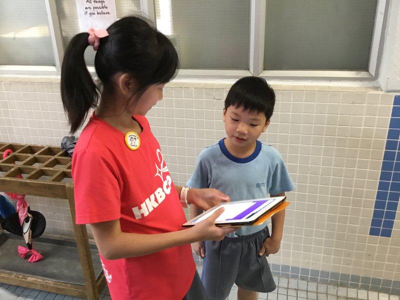 午膳媽媽(School Lunch MAMA) App