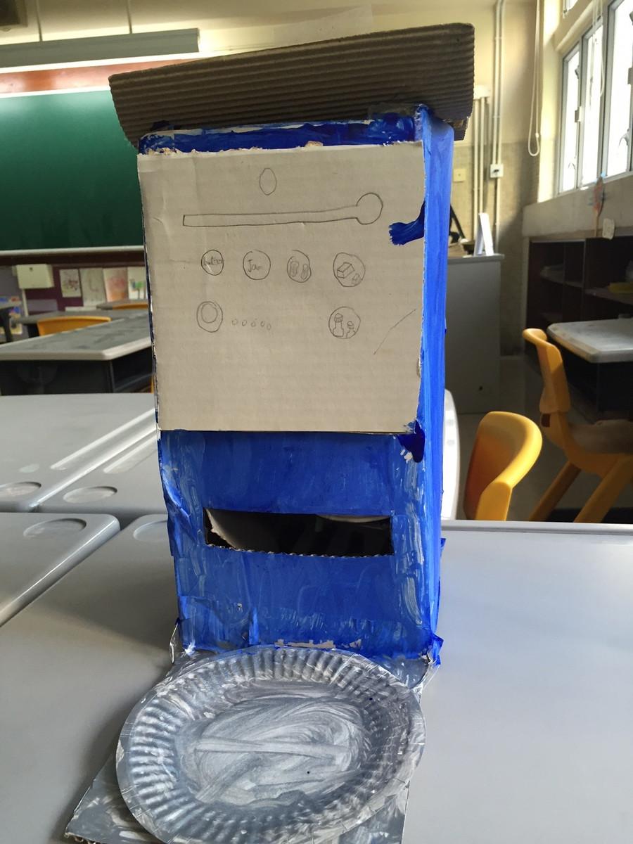 E4 3D搽麵包機